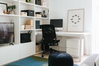 TheWhiteshuteLaneResidence Office