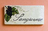 SangioveseSign